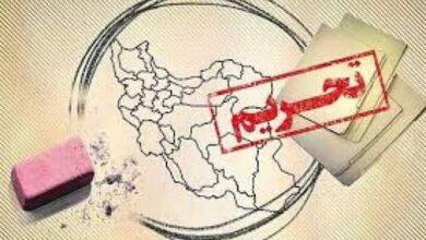 خبر لغو تحریم ایران برداشته شدن تحریم ها رفع تحریم دولت روحانی رئیس جمهور
