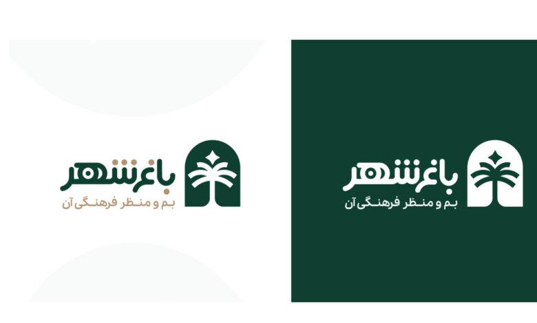 نظرسنجی سایت باغشهر بم میزان محبوبیت نامزدهای شورای شهر بم و بروات