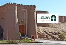 عکس ارگ قدیم بم بعد از بازسازی زلزله سایت باغشهر بم