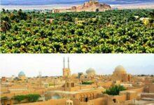 عکس بم اولین شهر ثبت جهانی فهرست میراث یونسکو شهر تاریخی یزد خواهر خواندگی بم و یزد