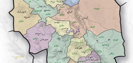استان شدن بم جیرفت سیرجان تقسیم استان کرمان جنوبی شرقی سبزواران سمنگان