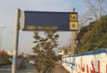 نامگذاری خیابانی در بم به نام محمود لشکریزاده بمی سمانه سامنژاد شورای شهر